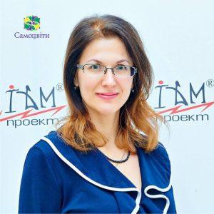 Lyudmila Stetsenko