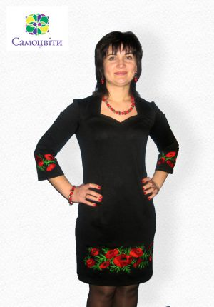 Lyudmyla Kyrychenko1